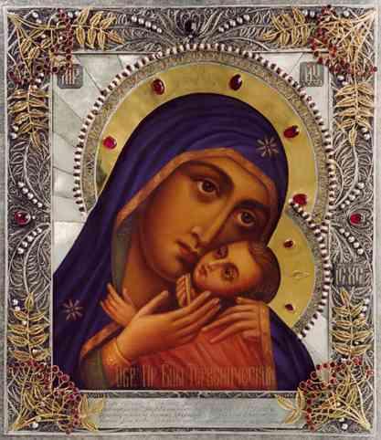 Молитвы тервеническая икона